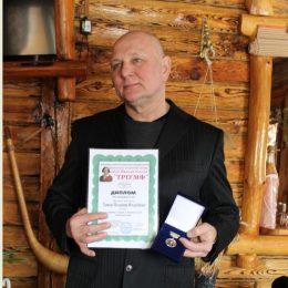 Меценат Володимир Хоменко нагородженийза видання українських книг