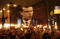 Марш по Києву — на честь Дня народження Степана Бандери