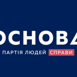 Народовладдя – основа демократичної України