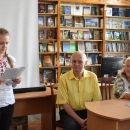 Як українка вийшла заміж за італійця
