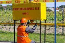 Газова атака для населення України